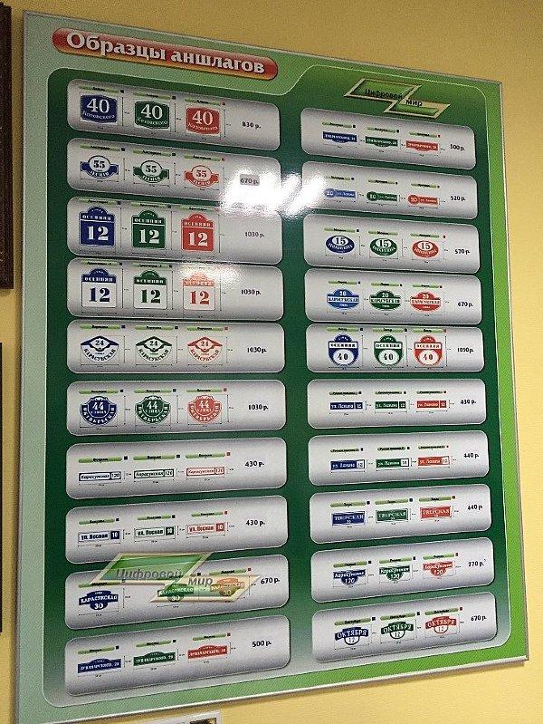 Заказать билет на поезд онлайн брянск