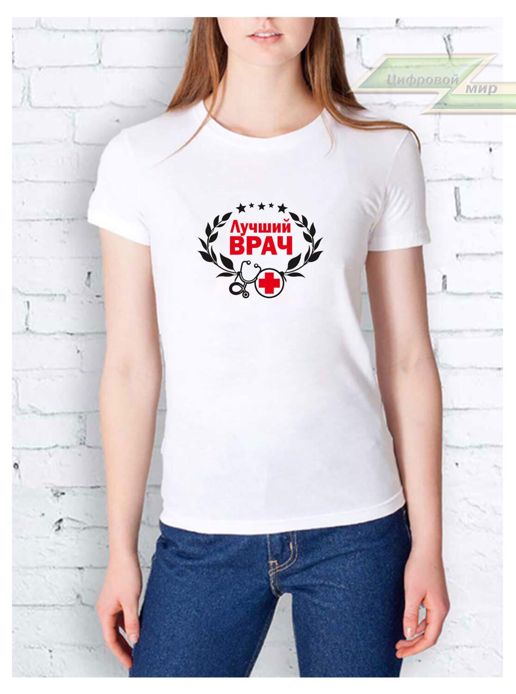 e13636ecbf9ce Женская футболка
