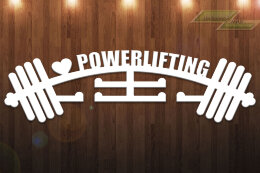 "Медальница из фанеры ""POWERLIFTING"""
