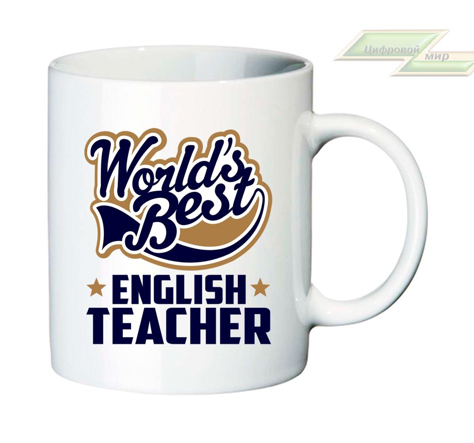 Картинки футболки с английскими надписями, открытка днем