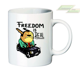 "Креативная кружка ""Freedom is real"""